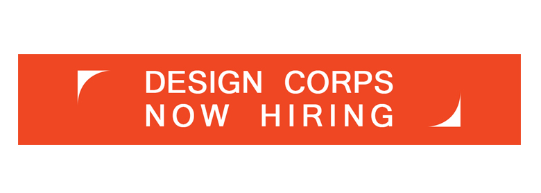 dc hiring